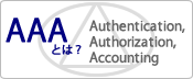 AAA ( Authentication, Authorization, Accounting )